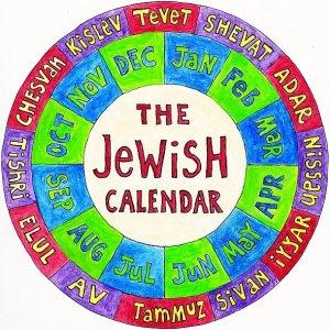 jewish-calendar