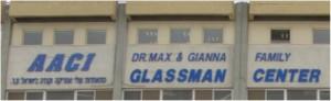 Glassman center frontage 270 tall