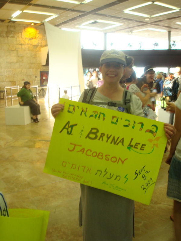 Bryna Lee arrives at Ben-Gurion Airport