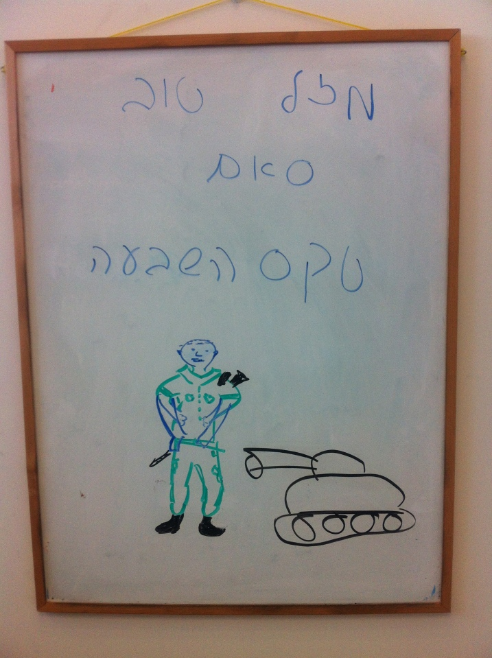 We celebrated his tekes at Latrun and marked the day on the white board